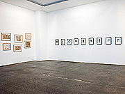 Ausstellungsrume